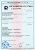 Скачать сертификат на приборы отопительные — радиаторы отопительные торговой марки «МАНДАРИН 500»