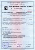 Скачать сертификат на телефонные аппараты общего применения моделей: TLA 346, TLA 402, TLS 245, TLS 250, TLS 376, TLS 402, TLX 302, TLX 303, TLX 304, TLX 305, TLX 306, TLX 308, MS436A13
