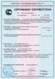 Скачать сертификат на плиты полистирольные вспененные экструзионные торговой марки «ПЕНОПЛЭКС»
