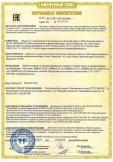 Скачать сертификат на кабели силовые не распространяющие горение, с низким дымо- и газовыделением, на напряжение 1 кВ марок: BБBнг(A)-LS, ABБBнг(A)-LS, ПвБВнг(А)-LS, АПвБВнг(А) -LS, ПвВГнг(А)-LS, АПвВГнг(A)-LS различных сечений