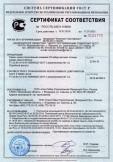 Скачать сертификат на смесь сухая строительная клеевая С0 вебер.ветонит оптима (weber.vetonit optima)