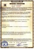 Скачать сертификат на выключатели электроустановочные, торговой марки Makel