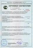 Скачать сертификат на плиты минераловатные теплоизоляционные на синтетическом связующем т.м. «ИЗОВЕР», марок ИЗОВЕР ПЛАСТЭР, ИЗОВЕР ФАСАД, ИЗОВЕР ФАСАД-ПЛЮС, ИЗОВЕР ВЕНТИ ОПТИМАЛ, ИЗОВЕР ВЕНТИ