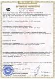 Скачать сертификат на кондиционеры бытовые т.м. «TOSHIBA», наружные, внутренние блоки, гидромодули, комплектующие и запасные части
