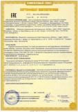 Скачать сертификат на изделия чулочно-носочные (1-го слоя) для взрослых из текстурированных полиамидных нитей: женские — колготки, получулки, носки, подследники; носки для боулинга неокрашенные