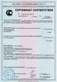 Скачать сертификат на профиль потолочный, профиль направляющий. Модели: ПП-60х27, ПН-28х27. Марка: МК