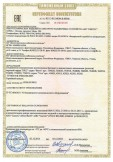 Скачать сертификат на соединители электрические штепсельные бытового и аналогичного назначения (розетки) торговой марки «DKC» серии «Brava», «Viva»