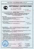 Скачать сертификат на смесь сухая строительная напольная на цементном вяжущем вебер.ветонит 4100 (weber.vetonit 4100)