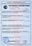 Скачать сертификат на плиты теплоизоляционные пенополистирольные, марки: ПСБ-С-15, ПСБ-С-25, ПСБ-С-35, ПСБ-С-50, ПСБ-С-15Т, ПСБ-С-25Т, ПСБ-С-25ФТ, ПСБ-С-35Т, ПСБ-50Т