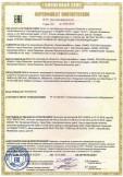 Скачать сертификат на кабели силовые с изоляцией из поливинилхлоридного пластиката, в оболочке или защитном шланге из поливинилхлоридного пластиката пониженной горючести на напряжения 0,66 и 1 кВ, марок АВВГнг(А), ВВГнг(А), АВБШвнг(А), ВБШвнг(А)
