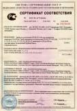 Скачать сертификат на трубы из полиэтилена ПЭ 80, ПЭ 100 для газопровода диаметром 20-630 мм. Трубы напорные из полиэтилена ПЭ 80, ПЭ 100 SDR диаметром от 20 до 630 мм, торговая марка Тюлячинский Трубный Завод