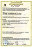 Скачать сертификат на белье постельное для взрослых из хлопчатобумажных тканей и тканей из искусственных нитей (волокон), в том числе в смеси с хлопчатобумажными волокнами марки «KARTEKS»