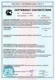 Скачать сертификат на профили поливинилхлоридные системы Schuco Corona Standart