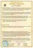 Скачать сертификат на электроплиты бытовые стационарные, модели: ЭБЧШ-5-4-5,5/8,5-220; ЭБЧШ-5-4-5,5/7-220: ЭБЧШ-5-2-3,9-220; ЭБЧ-5-4-5-220