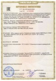 Скачать сертификат на СИЗ от падения с высоты. Страховочные привязи, модели: NEWTON, NEWTON FAST JAK