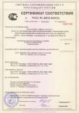 Скачать сертификат на вентиляторы крышные центробежные типа ВКРЦ