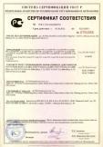 Скачать сертификат на сушилки для рук G-teq, фены настенные G-teq