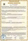 Скачать сертификат на активные акустические системы торговой марки «SVEN» с питанием от USB