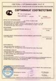Скачать сертификат на сейфы металлические серии SFT, SFW, SFC, SFD, D, O, Q