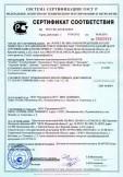 Скачать сертификат на краски акриловые воднодисперсионные BAUMASTER: «Голубка», «Голубка Профи», «Белоснежка», «Белоснежка Профи», «Эдельвейс», «Эдельвейс Профи», «Арктика», «Арктика Профи», «Монблан», «Монблан Профи»
