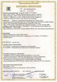 Скачать сертификат на принтер лазерный Xerox модели Phaser 3020 BI