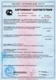Скачать сертификат на винты самонарезающие с антикоррозионным покрытием модели FBD, FBS, FTD, FCS, FCN, FG2, FG3, FG5, FSP3, FSP5