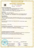 Скачать сертификат на блютуз аудио адаптер Bluetooth Audio Adapter 980-000912 торговой марки Logitech