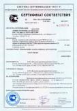 Скачать сертификат на кирпич керамический лицевой размера 0,7НФ светлых, красных, коричневых тонов, класса средней плотности 1,4, марки по прочности М150, 175, 200, марки по морозостойкости F75
