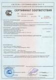 Скачать сертификат на пленка полиэтиленовая