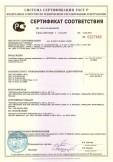 Скачать сертификат на устройство ввода и вывода информации т. м. «MOTOROLA»: сканер для считывания штрих-кода, модель DS4208