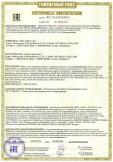 Скачать сертификат на кабель связи (передачи данных) с медными жилами, не распространяющий горение, торговой марки REKA, с ПВХ оболочкой, марки: KJAAM-RV, с оболочкой из безгалогенного компаунда с низким дымо- и газовыделением марок: FQAR-PG, FKAR-PG, FQAR-TG, FKAR-TG, KJAAM, KJAAM-ARM, KLM, KLMA, REDAK-E, REDAK, REDAK-ARM, REDAK-HF, KJAAM-HF, KLM-HF, KLMA-HF