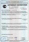 Скачать сертификат на особо прозрачное стекло толщиной 4 мм, 6 мм, 8 мм, 10 мм, 12 мм. Торговая марка «Pilkington Optiwhite»