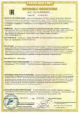 Скачать сертификат на многофункциональные устройства (принтер, сканер, копировальный аппарат) торговой марки «Canon» модели: PIXMA G3410, PIXMA G4410, PIXMA G3415, K10471, K10472