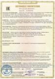 Скачать сертификат на кабели силовые огнестойкие не распространяющие горение с низким дымо и газовыделением, марок: ВВГНГ(A)-FRLS, ВВГЭнг(A)-FRLS, ВВГ-Пнг(A)-FRLS