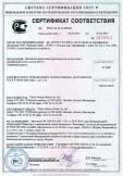 Скачать сертификат на дисперсия акриловая (грунтовка) для пола и стен с маркировкой weber.vetonit MD 16
