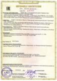 Скачать сертификат на контакторы и пускатели электромагнитные серии КМД на номинальные токи 95, 115, 150А