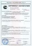 Скачать сертификат на хомут автомобильный червячный 00.78.00 с исполнениями 00.78.00-01 … 00.78.00-14