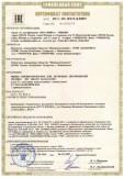 Скачать сертификат на шины пневматические для легковых автомобилей 195/55R15 85T HK-519 KAMA EURO
