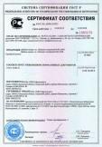 Скачать сертификат на дюбель-гвоздь т. м. «Daxmer» выпуклый, потайной 6×40; 6×60