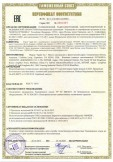 Скачать сертификат на видеоаппаратура телевизионная: приставки Apple TV торговой марки Apple модели A1625