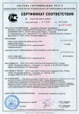 Скачать сертификат на смесь сухая напольная вебер.ветонит 5700 (weber.vetonit 5700)