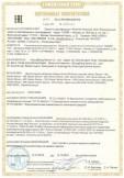 Скачать сертификат на двухконтурные настенные газовые котлы KD Navien моделей Navien Deluxe