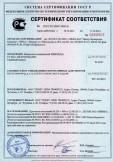 Скачать сертификат на микроскоп медицинский МИКМЕД-6