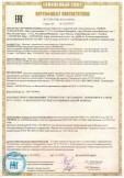 Скачать сертификат на средства индивидуальной защиты органов дыхания фильтрующие: противоаэрозольные фильтрующие полумаски, торговой марки: «PARUS»/«ПАРУС». Модель: PARUS 2 FFP2 NR D