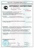 Скачать сертификат на смеси сухие строительные «BARKRAFT»
