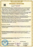 Скачать сертификат на душевые кабины товарных знаков «ERLIT», «MIRWELL»