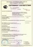Скачать сертификат на комплектные трансформаторные подстанции (КТП) на напряжение 6(10)/0,4 кВ, мощностью 25-1600 кВА
