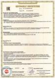 Скачать сертификат на многофункциональные устройства торговой марки HP моделей HP LaserJet Pro MFP M28, HP LaserJet Pro MFP M29