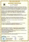 Скачать сертификат на низковольтные комплектные устройства на напряжение до 1000 В: вводнораспределительные устройства, серии (тип): ВРУ-1, ВРУ-2, ВРУ-3, ВРУ-8503, ВРУ-8504, ВРУ-8505, УВР, ШВУ-1, ШВУ-2, ШВУ-3, ШВУ-4, ШВУ-5, ЩО-70, ЩО-91; главный распределительный щит серии (тип): ГРЩ, ВРШ-НО, УЭРМ