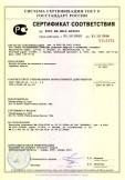 Скачать сертификат на клипса от храпа из силикона с магнитами